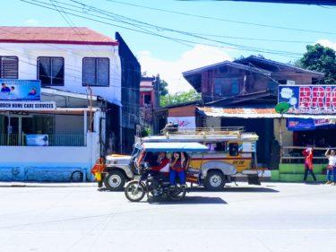 [フィリピン移住]1カ月の生活費平均を大公開(ドゥマゲテの場合)